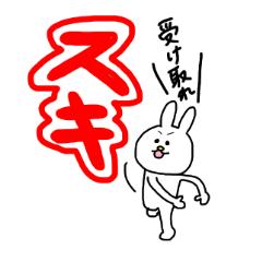 everyday cute bunny