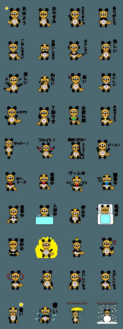 Tanuki no Tanpun 6 (remake)