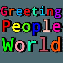 Greeting People World