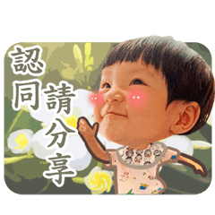 bambi sticker040