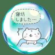 Soap bubbles and rabbit