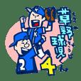 BaseballBoy4