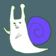 It looks like a snail.