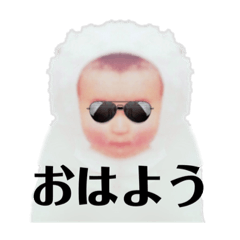 White baby greeting