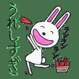 ウサギのぴょんこりーな(手描き)