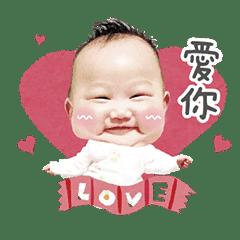 Baby Yu Si Daily Sticker