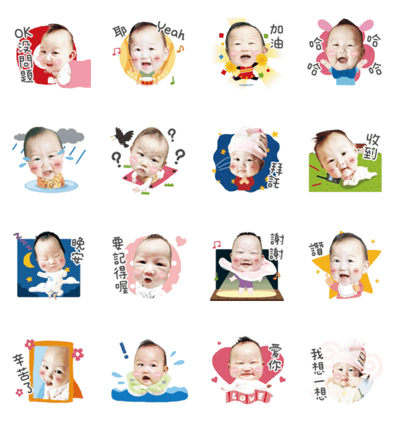 「Baby Yu Si Daily Sticker」のLINEスタンプ一覧