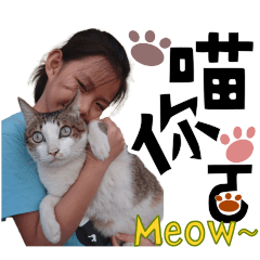 Meow Woof Girl