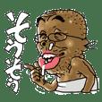 Like a Mononoke (Japanese specter)