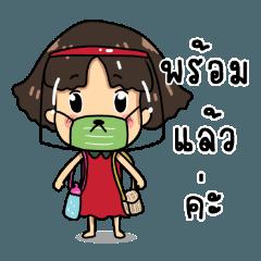 Mamee Antivirus COVID-19