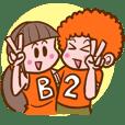 B2 Friends Forever