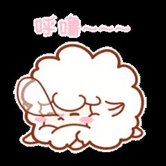 蓬鬆小綿羊-茉莉
