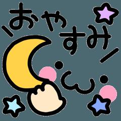 Japanese emoticon!!