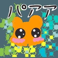 Pancake octopus joy, anger, and sadness