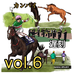 Sticker Of Horse Racing 6