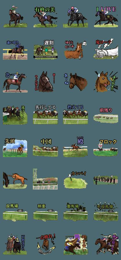 Sticker Of Horse Racing 6