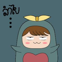 Chubby Guin