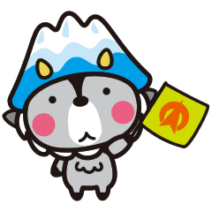 おおまぴょん大町市キャラクター Line スタンプ Line Store