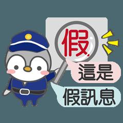 Penguin Legion(Police Truth)