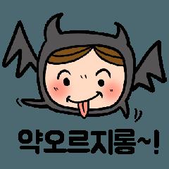 Cute Baby Devil, Dada(KR)