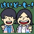 Mizutamari Bond stickers