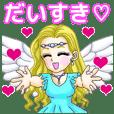 かわいい天使たちの笑顔(日本語)