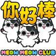 Meow Meow Club Animated - Cow