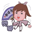Taichi Girl