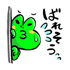 kero family sticker