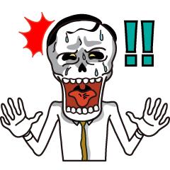 Businessman of skull