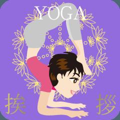 Yoga Beauty3 Greeting