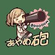 tetsudou-musume 1st