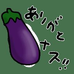 シュールな野菜ダジャレスタンプ