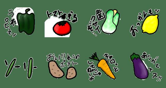 「シュールな野菜ダジャレスタンプ」のLINEスタンプ一覧