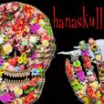 HANASKULL