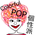 * COLORFUL POP AFRO GIRL *