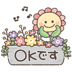 Gentle honorifics with a lot of flowers
