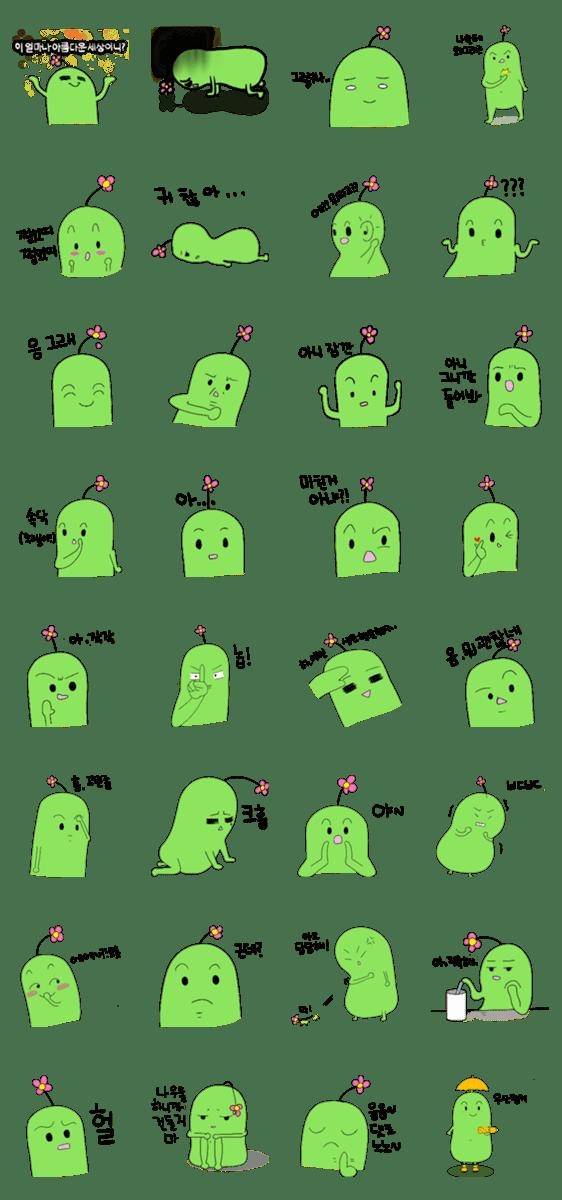 「It is an unusual pea2」のLINEスタンプ一覧
