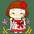 Castor bean-chan 225
