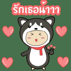 Siberian cute