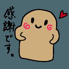 Greeting stamp with Haniwa