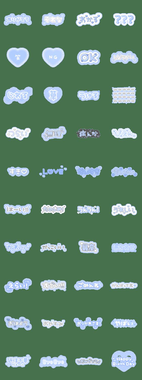 「♡量産型文字スタンプ♡薄めの青」のLINEスタンプ一覧