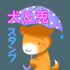 cute puppy & rabbit sticker