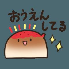Bread Sticker2!
