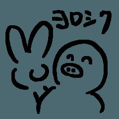 Makiba no Boo-san