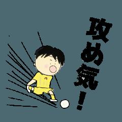 Football Player BISHOUNEN