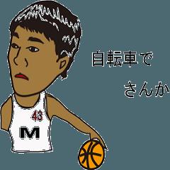 Basketball stickers1