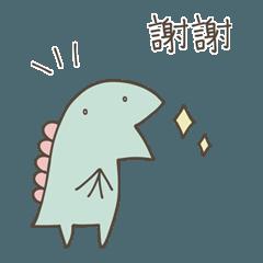 Cute Dinosaurs -繁體中文 ver.-
