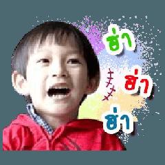 > Nong Aob Vol.2