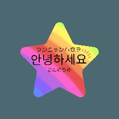 kurukuru_20200320112318